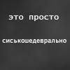 http://s0.uploads.ru/BgWUR.png