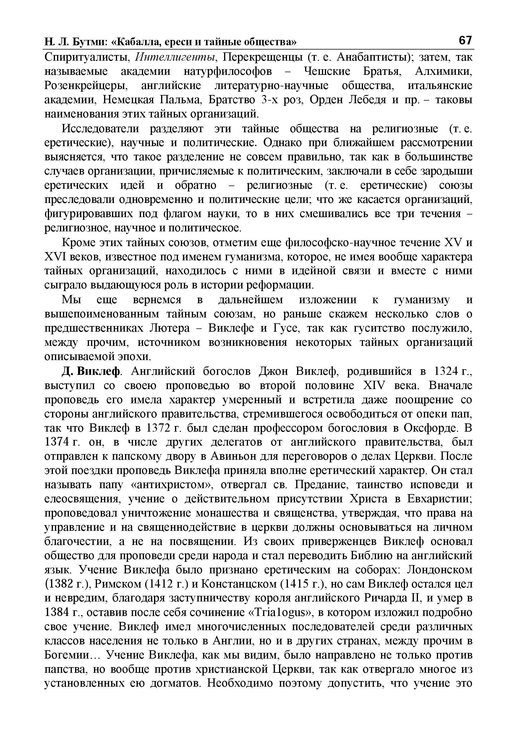 http://s0.uploads.ru/BkIV1.jpg
