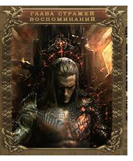 http://s0.uploads.ru/BlzWp.png