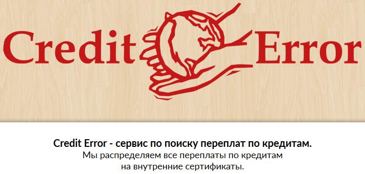 http://s0.uploads.ru/BqJFT.png