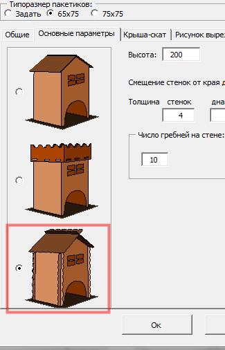 http://s0.uploads.ru/CAL8b.png