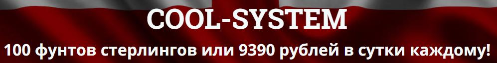 http://s0.uploads.ru/CWvoB.png