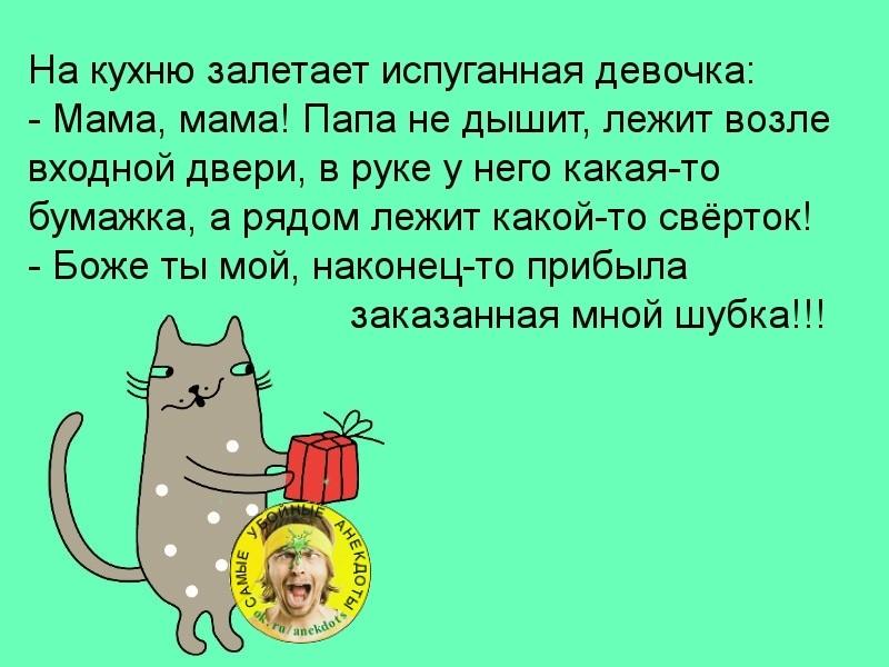 http://s0.uploads.ru/Cfdke.jpg