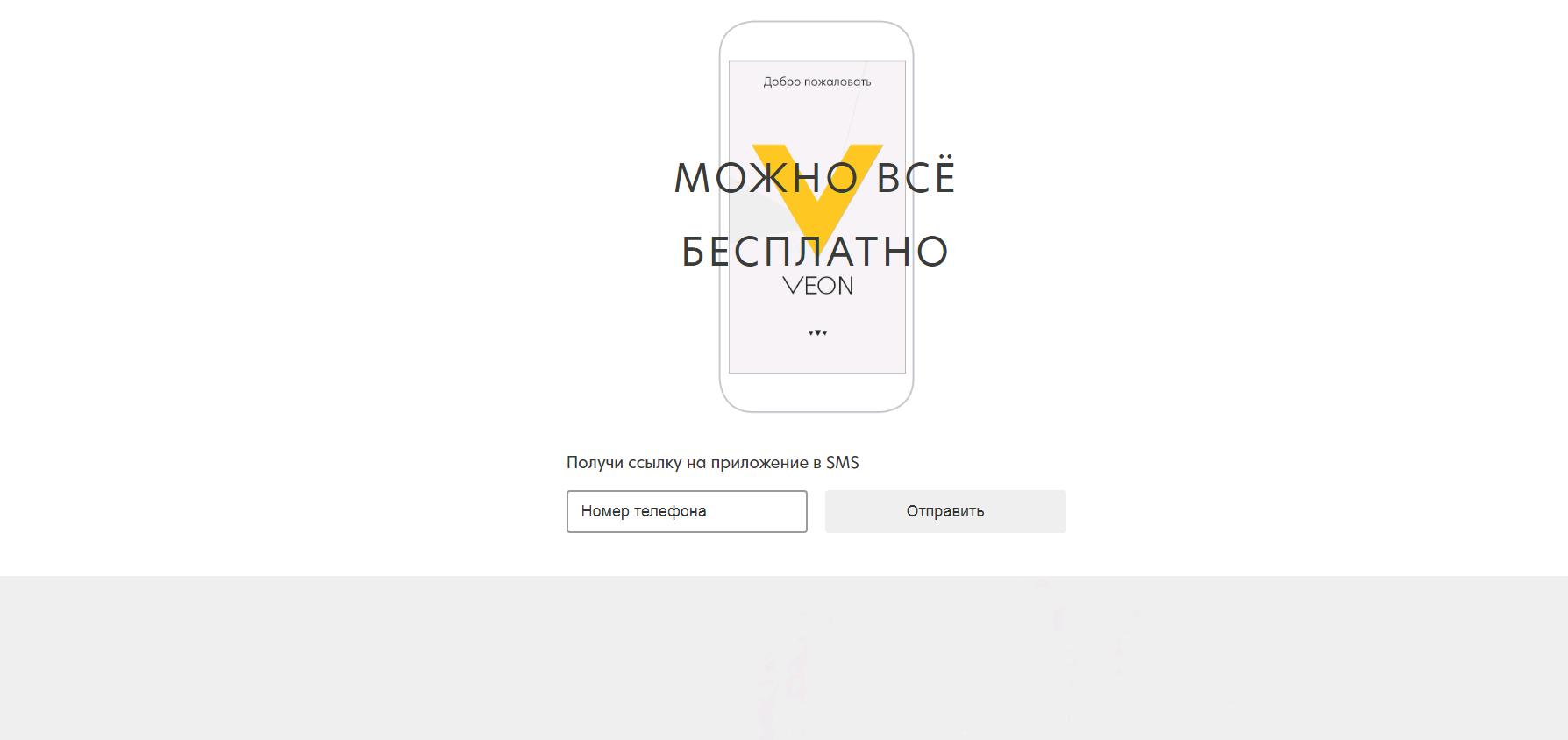 http://s0.uploads.ru/D8xsq.png