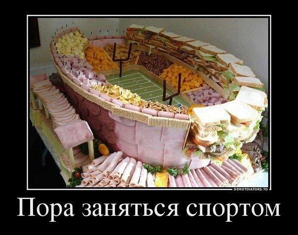 http://s0.uploads.ru/D9kM7.jpg