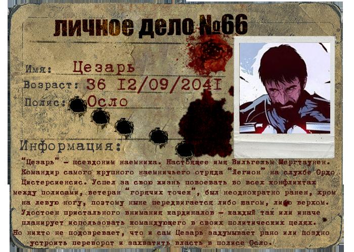 http://s0.uploads.ru/Dbg3r.png