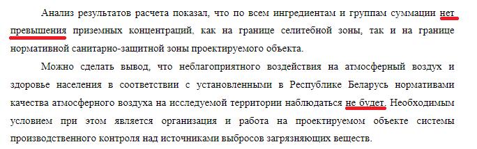 http://s0.uploads.ru/DleFE.png