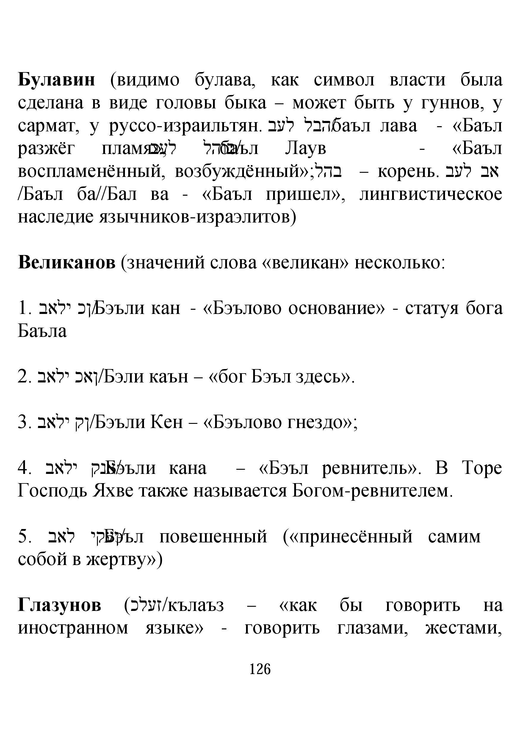 http://s0.uploads.ru/DnHuI.jpg