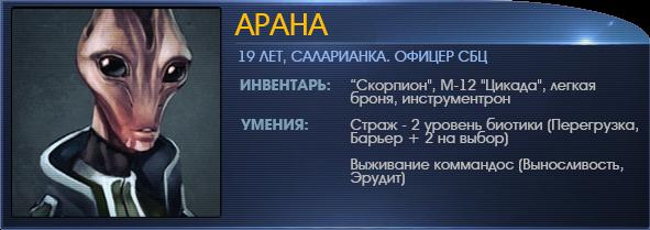 http://s0.uploads.ru/E5iQG.png