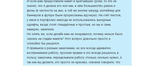 http://s0.uploads.ru/E97cA.jpg