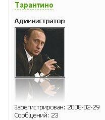 http://s0.uploads.ru/EH4qo.jpg