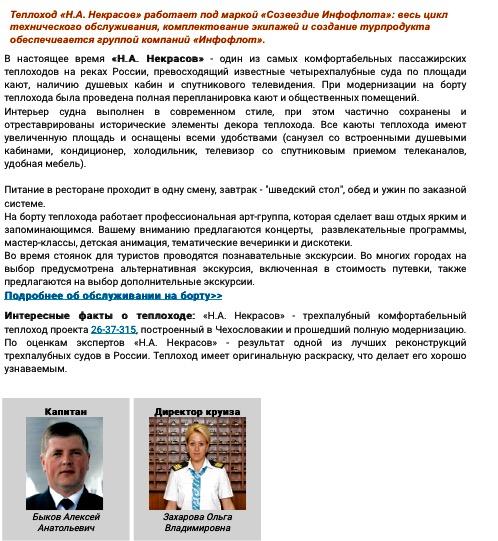 http://s0.uploads.ru/Ex69h.jpg