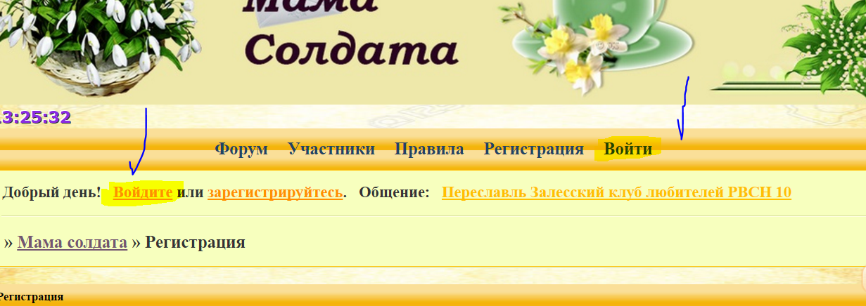 http://s0.uploads.ru/F6Kkr.png