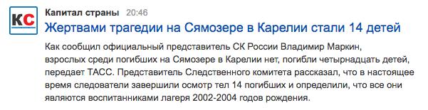 http://s0.uploads.ru/FANmP.png