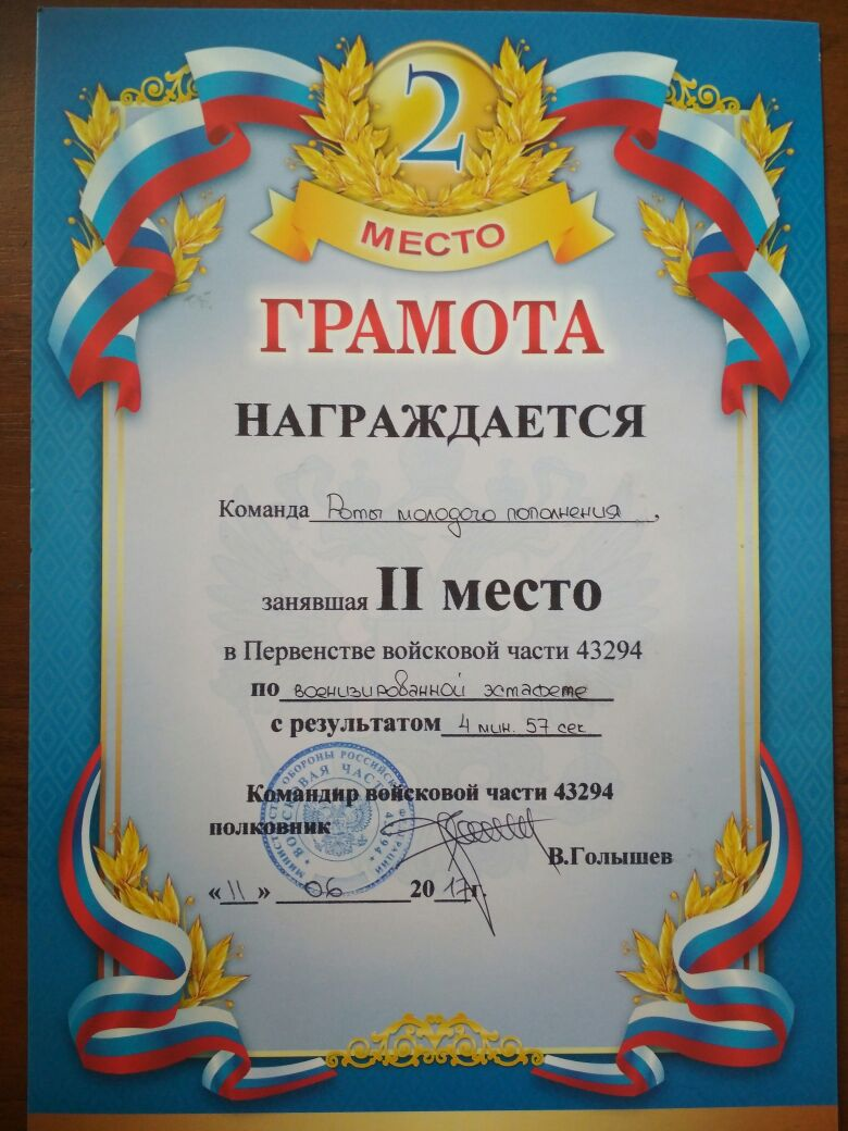 http://s0.uploads.ru/FASmJ.jpg