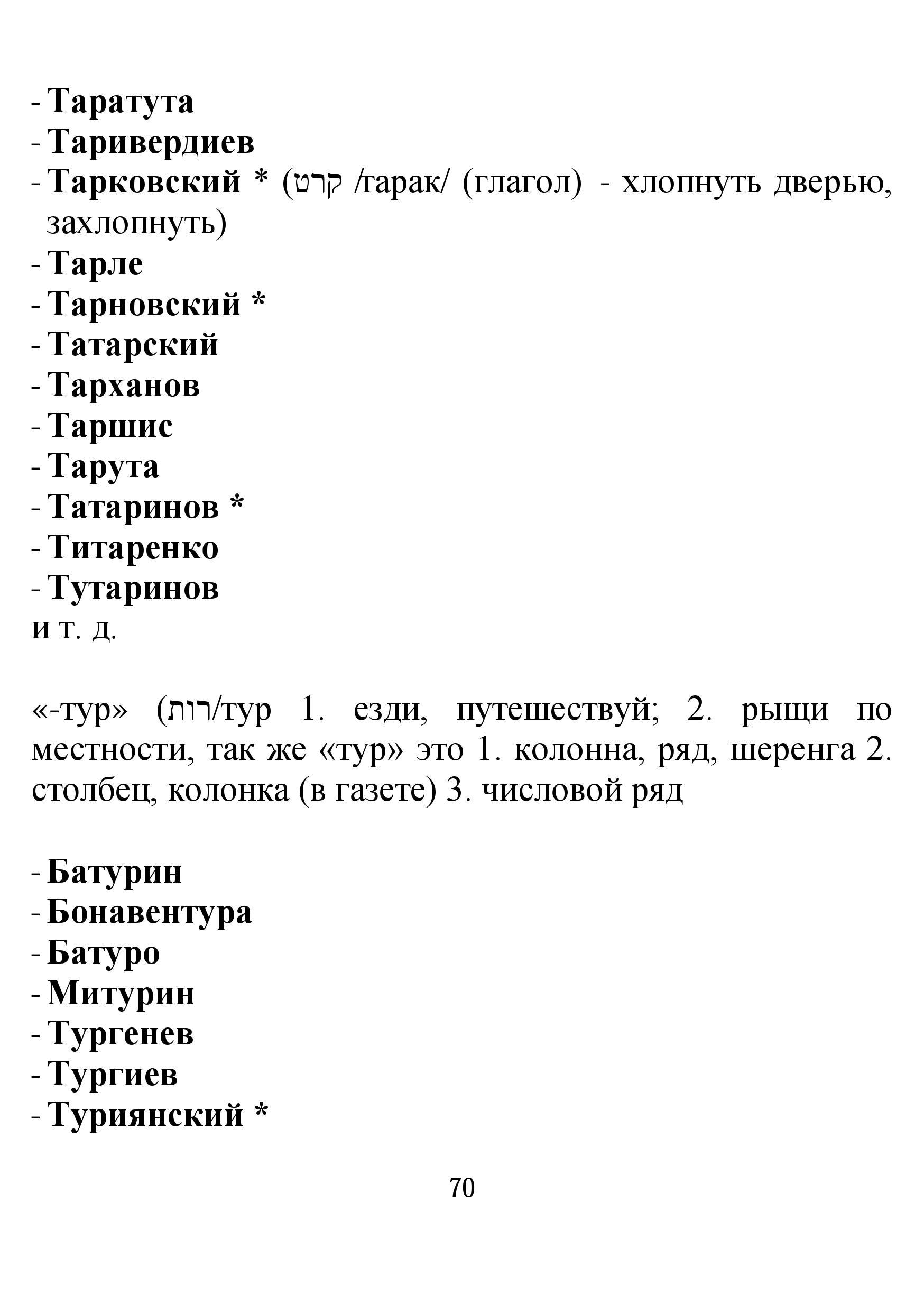 http://s0.uploads.ru/FeoTK.jpg