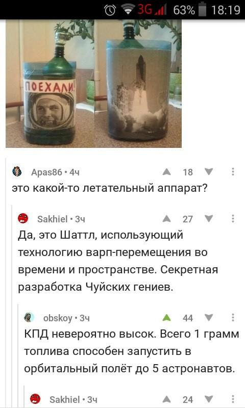 http://s0.uploads.ru/Fq5Dx.jpg