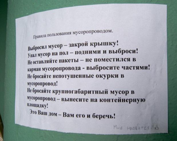 http://s0.uploads.ru/GI10p.jpg