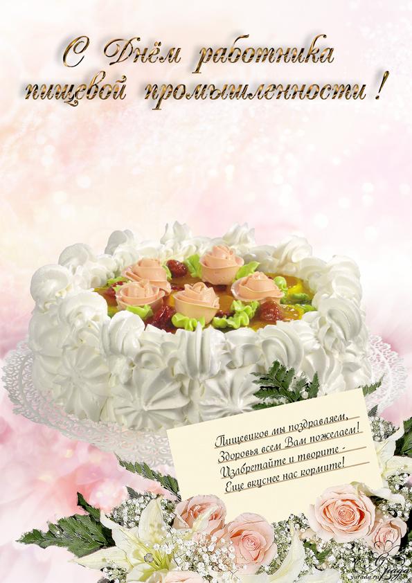 http://s0.uploads.ru/GOjKW.jpg