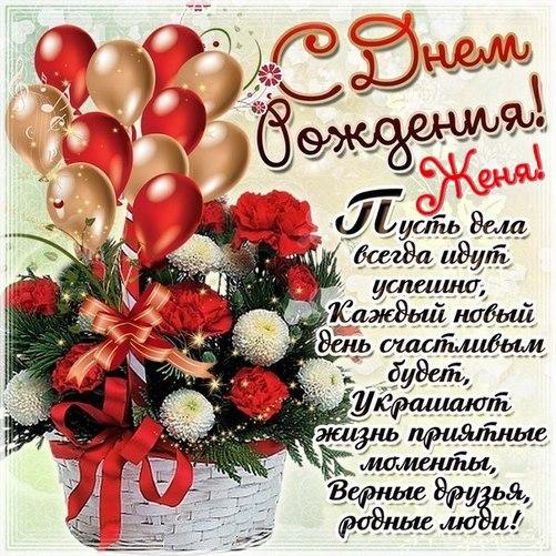 http://s0.uploads.ru/GhbiD.jpg