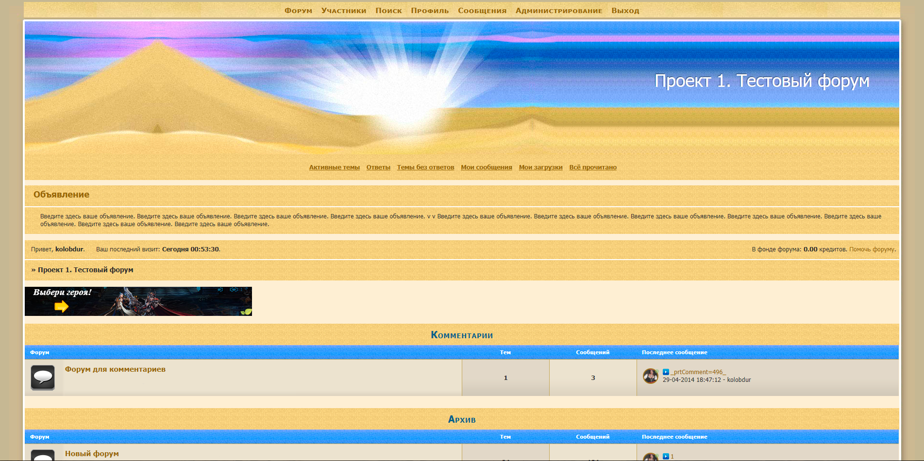 http://s0.uploads.ru/GlbrO.png