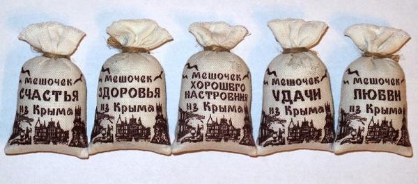 http://s0.uploads.ru/H3res.jpg