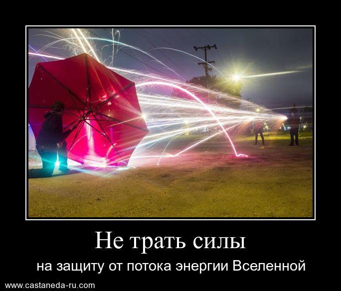 http://s0.uploads.ru/HGtUu.jpg