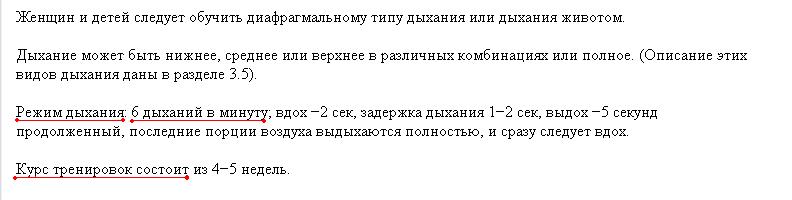 http://s0.uploads.ru/HRZfq.png