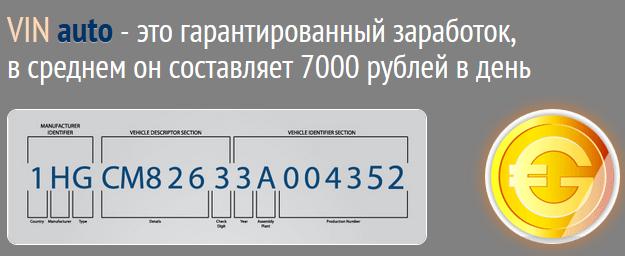 http://s0.uploads.ru/HTd6O.png
