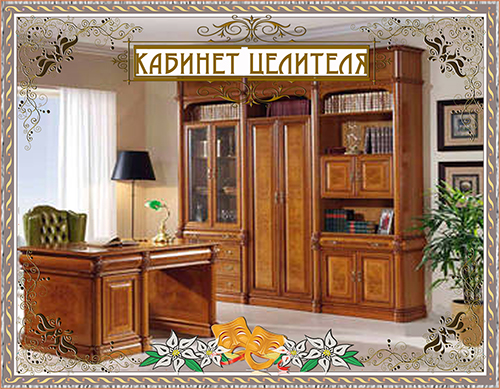 http://s0.uploads.ru/HcZLy.jpg