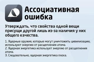 http://s0.uploads.ru/Hh8cy.jpg