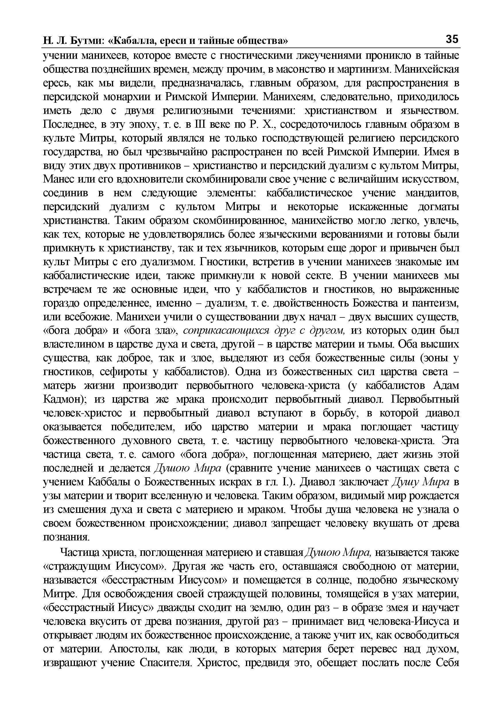 http://s0.uploads.ru/HkKLc.jpg