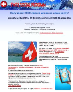 http://s0.uploads.ru/Hz5X1.png