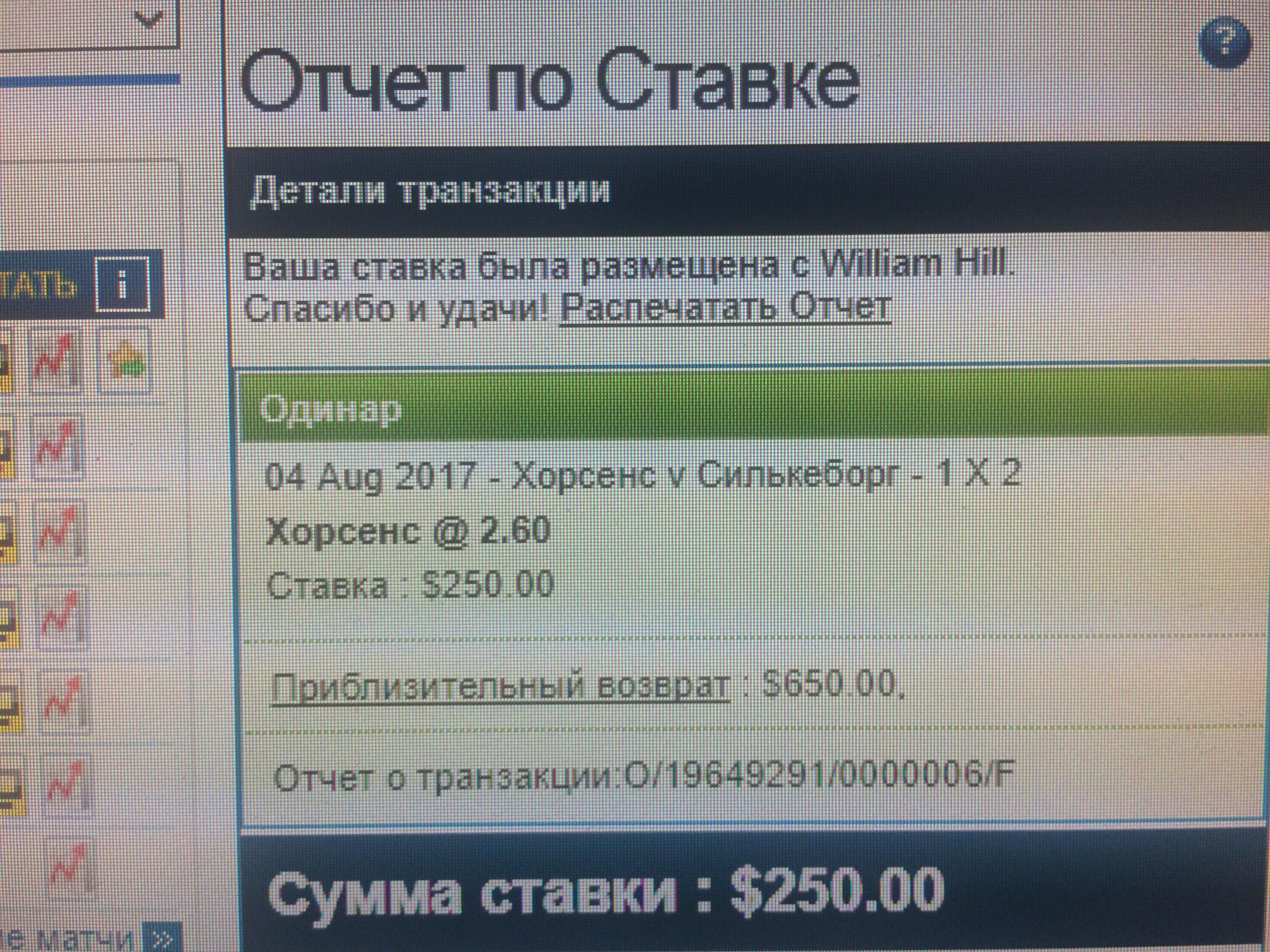 http://s0.uploads.ru/I6ZyF.jpg