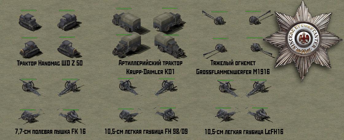 http://s0.uploads.ru/I86RC.jpg