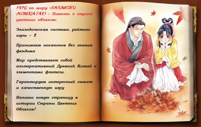 http://s0.uploads.ru/ISfVv.jpg
