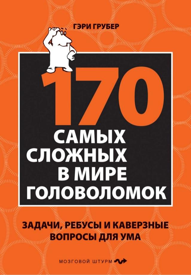 http://s0.uploads.ru/IT573.jpg