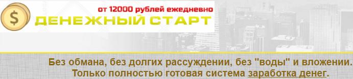 http://s0.uploads.ru/IYC7O.png