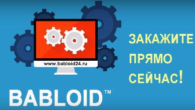 http://s0.uploads.ru/JBOgF.png