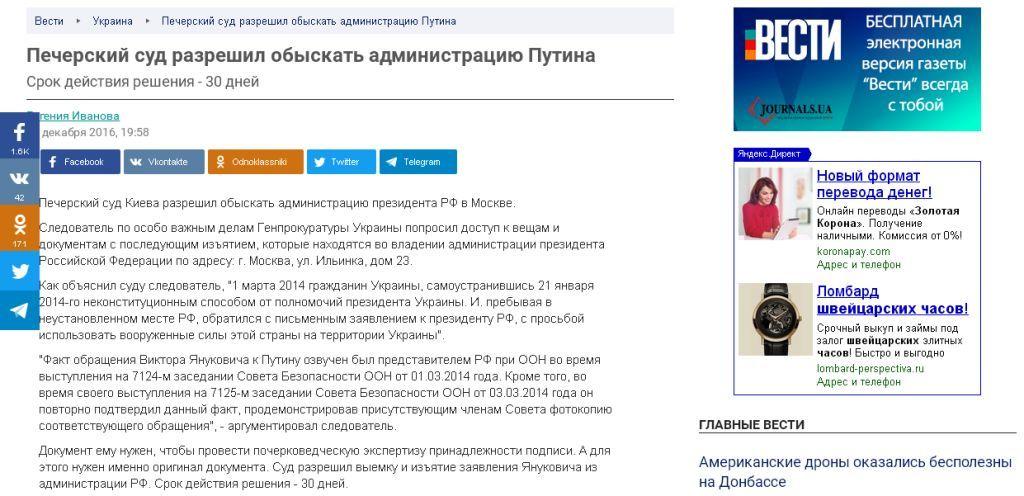http://s0.uploads.ru/JGb8S.jpg