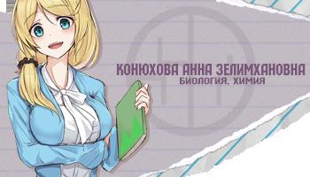 http://s0.uploads.ru/JKwIy.png