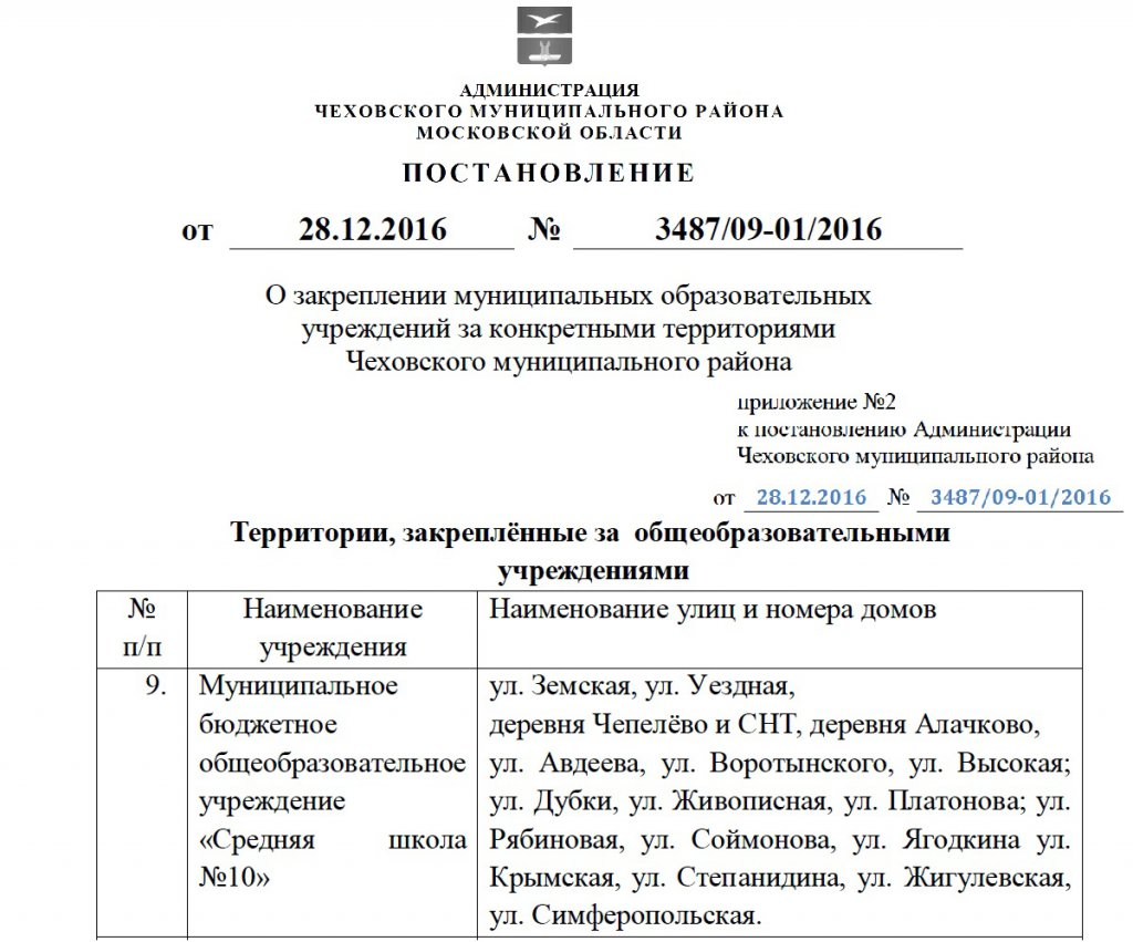 http://s0.uploads.ru/JN7sG.jpg