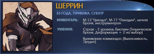http://s0.uploads.ru/JNwvm.png