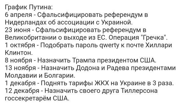 http://s0.uploads.ru/JOfGU.jpg