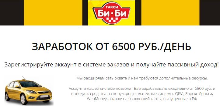http://s0.uploads.ru/JQIsA.png