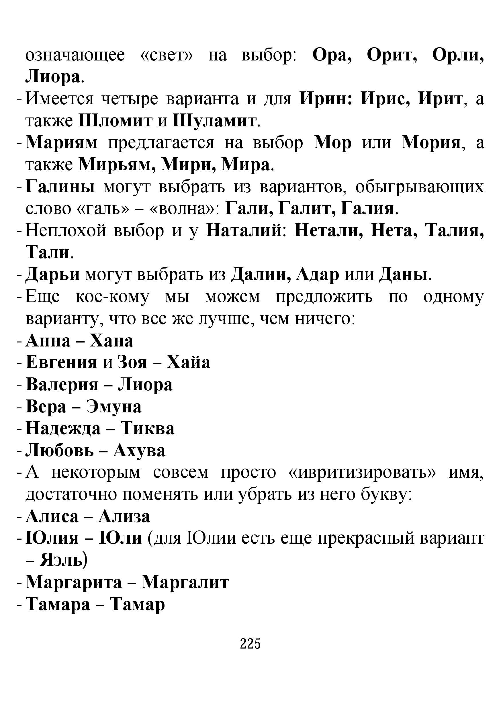 http://s0.uploads.ru/JsOwb.jpg