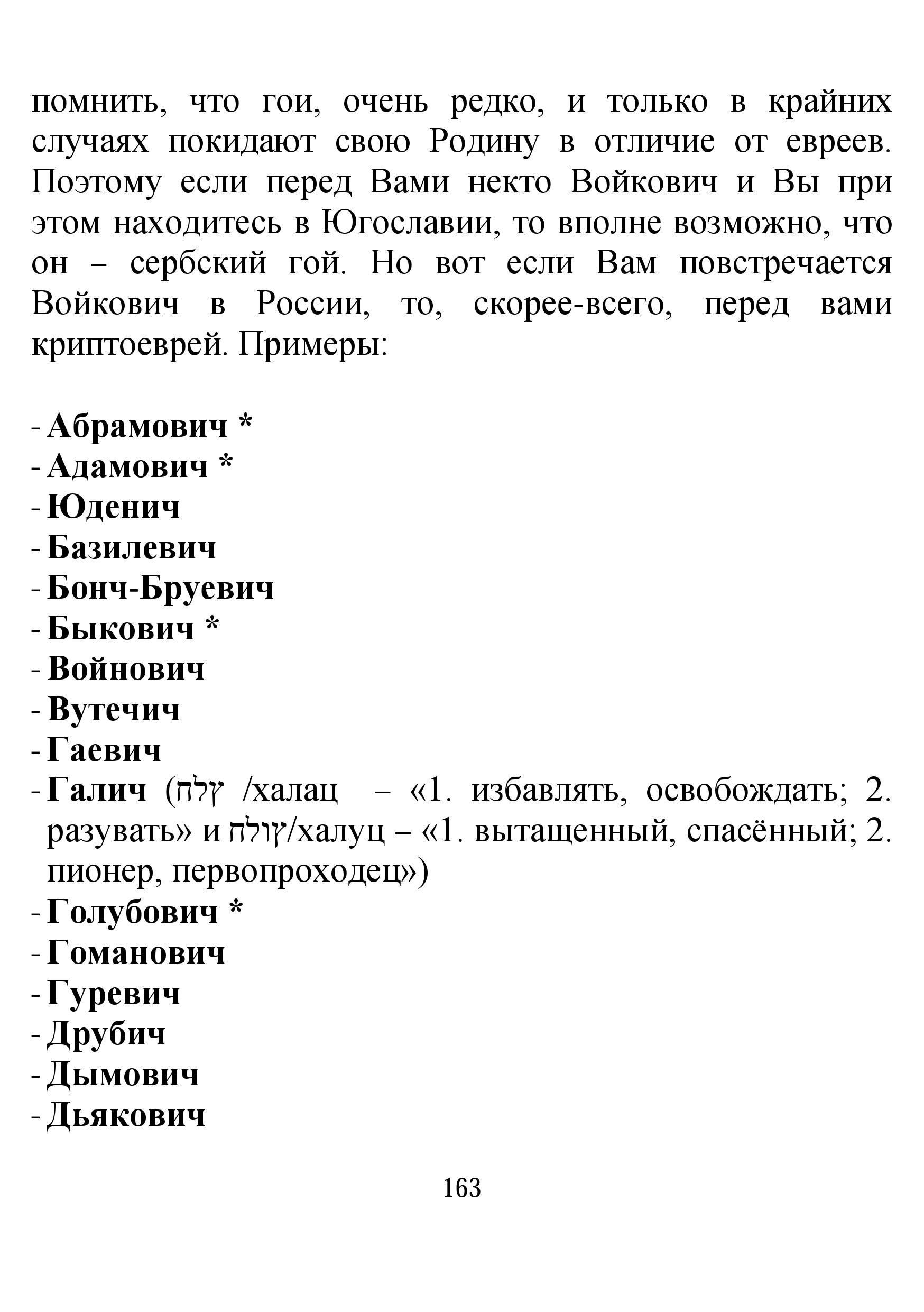 http://s0.uploads.ru/K2gS4.jpg
