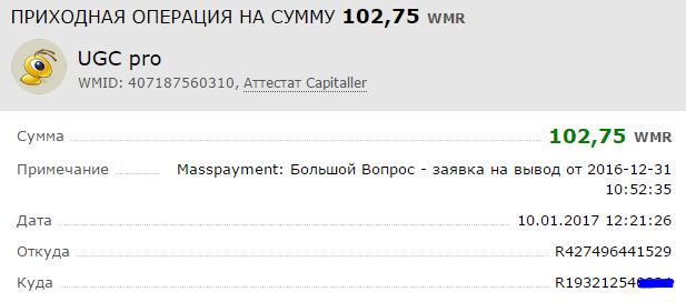 http://s0.uploads.ru/KA1uv.png
