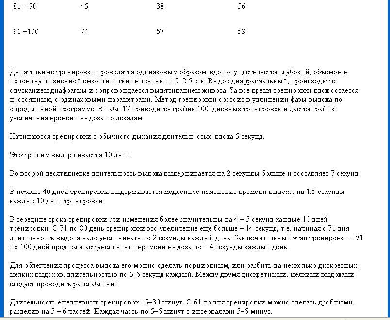http://s0.uploads.ru/KAXNl.png