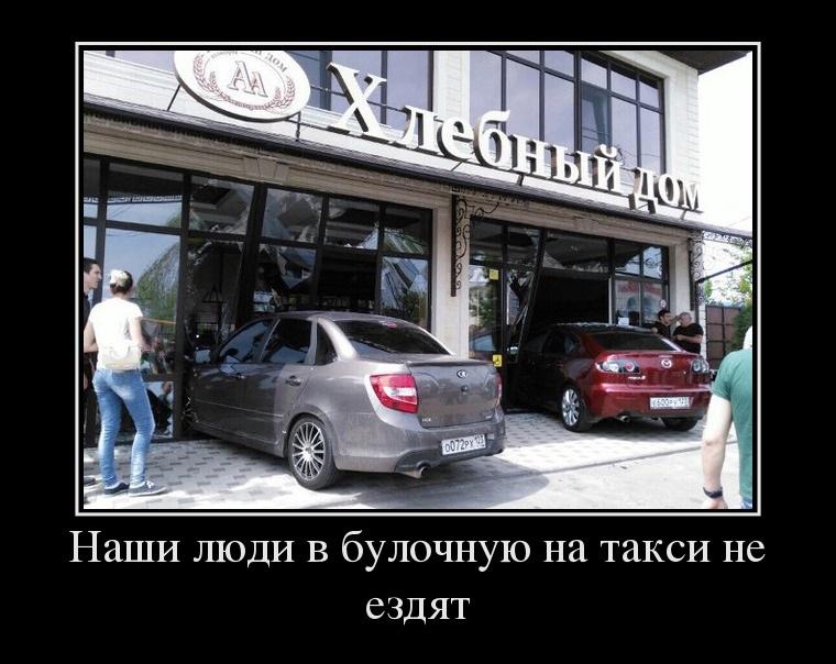 http://s0.uploads.ru/KLq9N.jpg